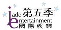 Jade Entertainment 第五季國際娛樂